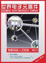 GEC杂志2015年第2期