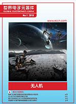 GEC杂志2018年第1期